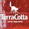 ТерраКотта Иркутск. Керамическая плитка, дизайн