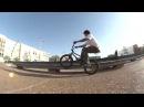 DIG BMX: Alex Kennedy Interview Edit