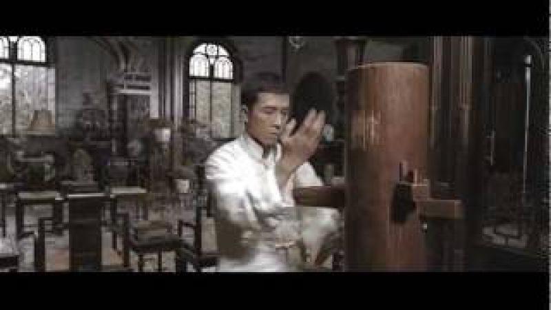 Учитель Брюса Ли. Вин Чунь / Wing Chun (Bruce Lee / Ip Man)