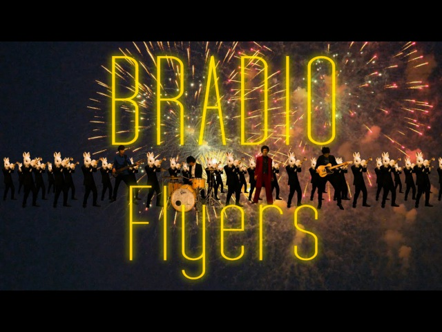 BRADIO-Flyers【TVアニメ「デス・パレード」OP曲】(OFFICIAL VIDEO)