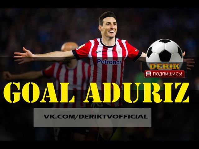 Гол Адурис• Барселона 1-1 Атлетик•Espana•Goal Aduriz• Barcelona 1-1 Athletic