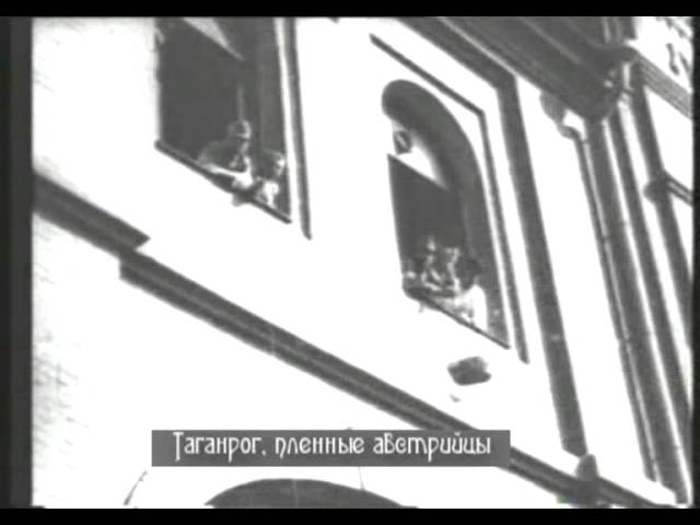 Львов в период русской оккупации 1914-15 гг