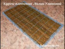Коврик из камыша плетение weaving mat of reeds
