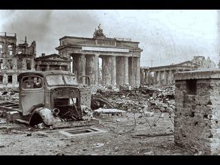 Крупнейшее сражение мира - Взятие Берлина.