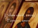 Syriac Orthodox Prayer Abun D'Bashmayo The Lord's Prayer
