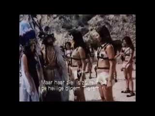 Килма, королева амазонок (1977)