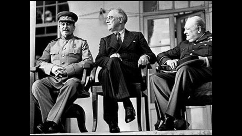 Речи Сталина. Тегеранская конференция 1943 г., У.Черчилль вручает Сталину меч Геор ...