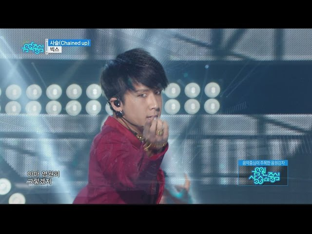 HOT VIXX Chained up 빅스 사슬 Show Music core 20151121
