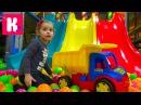 Детский развлекательный центр с горками, батутами и бассейном с кубиками