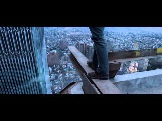 Прогулка - Трейлер (дублированный) 1080p