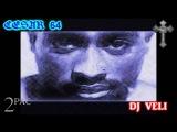 2Pac Nas Tucc - Thug Until I Die (DJ Veli Remix) 2018 NEW