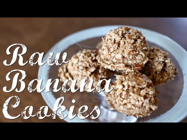 Banana Cookies (Raw vegan) ☆ バナナクッキーの作り方