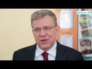 Эксклюзив: Кудрин научил школьников финансовой грамотности и рассказал когда отменят санкции