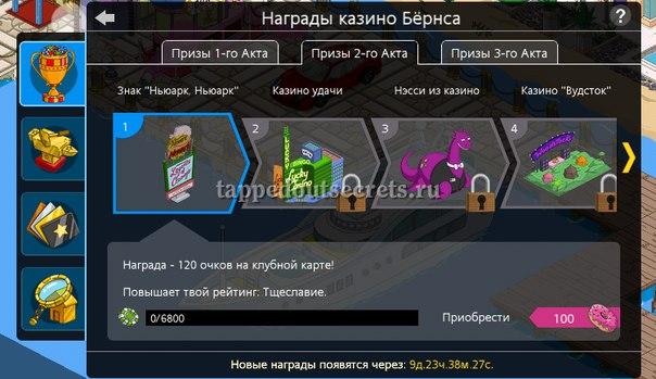 Елена казино - skeptopostsych - About - Jimdo