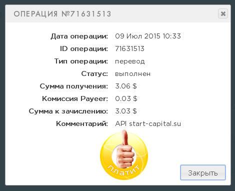 https://pp.vk.me/c628231/v628231090/db28/XeKsM7R5Hdw.jpg
