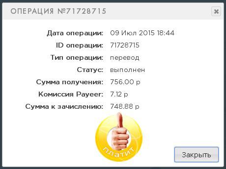 https://pp.vk.me/c628231/v628231090/dcce/8UcdX4eX6Cg.jpg