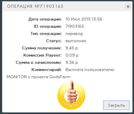https://pp.vk.me/c628231/v628231090/e070/ZPByO8lyf7c.jpg