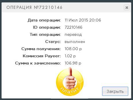 https://pp.vk.me/c628231/v628231090/e46f/LiKdd0B1nMo.jpg