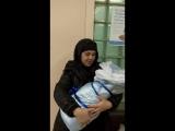 Молодая мамочка едет в кризисный центр