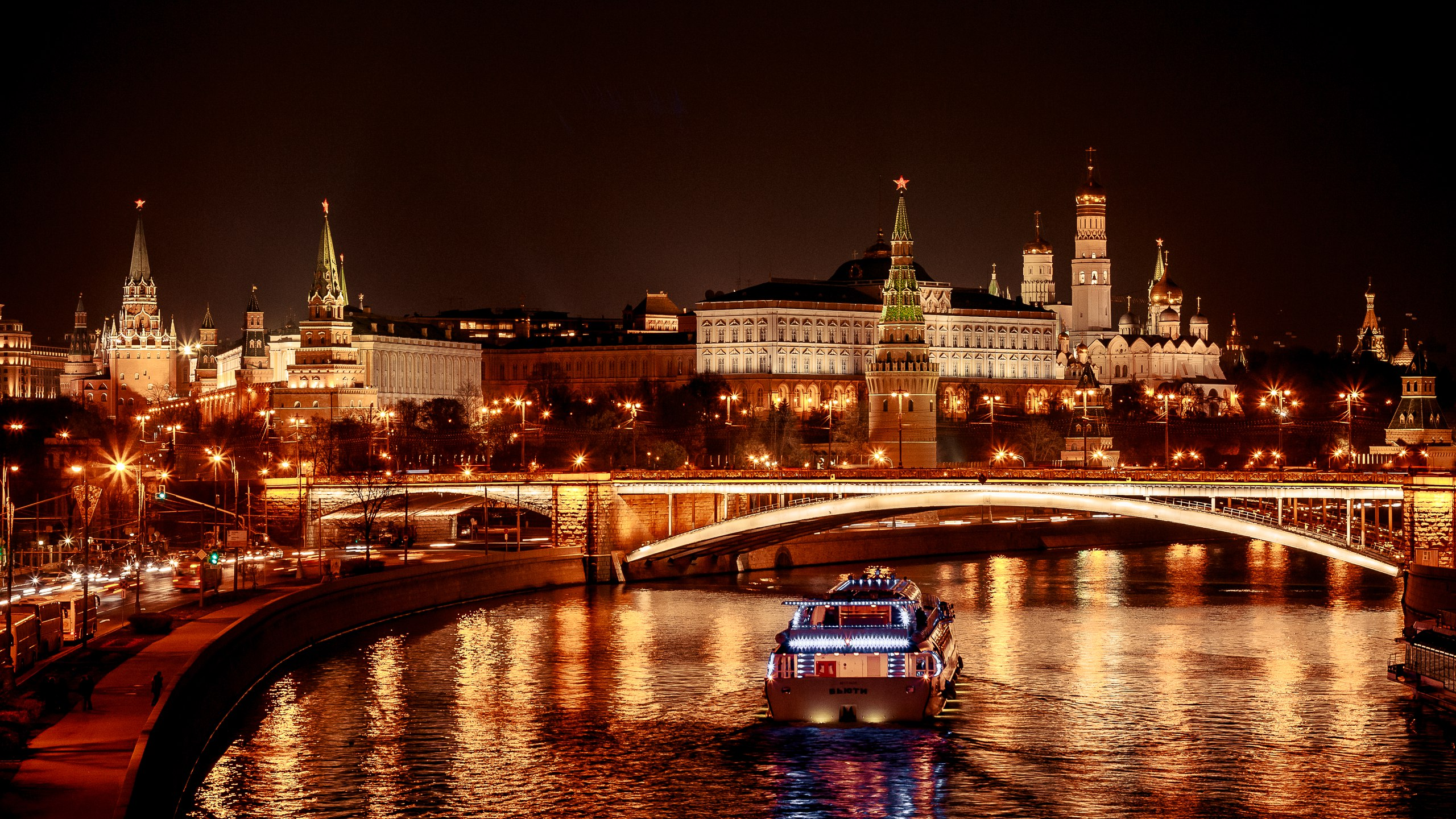 Ночная москва фото 1 фотография