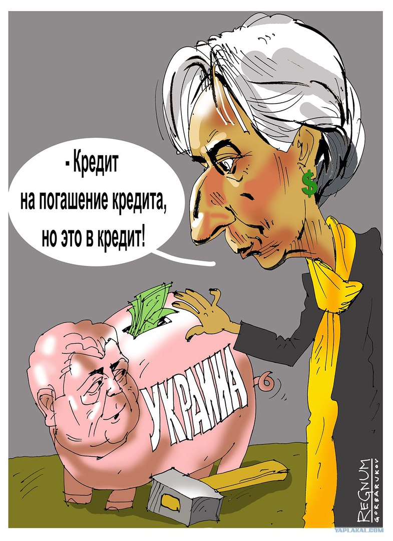 МВФ одобрил транш в 1 миллиард долларов для Украины - Цензор.НЕТ 9986