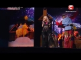 Х-фактор-5 -Ирина Василенко -Разноцветные ярмарки(Родович cover)