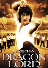 El maestro de los dragones (Lord Dragón)