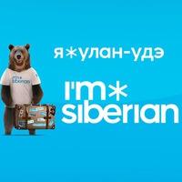 Логотип Я Сибиряк. I'm Siberian. Улан-Удэ. Бурятия