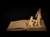 Отрывки из книг, меняющие жизнь