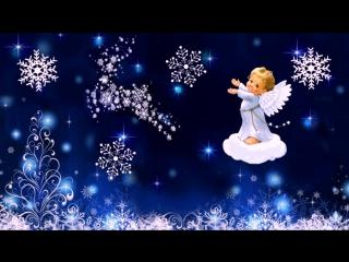 С Рождеством Христовым! Сказочно красивое поздравление 2016