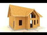 Процесс строительства дома из SIP материалов