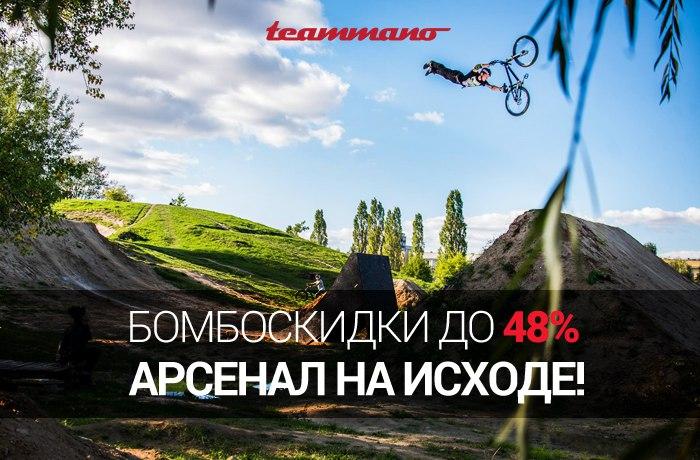 Блог компании TEAMMANO: Максимально крутые предложения от Teammano.ru в ноябре!