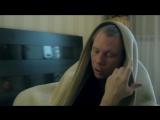 Нигатив - Не выспался