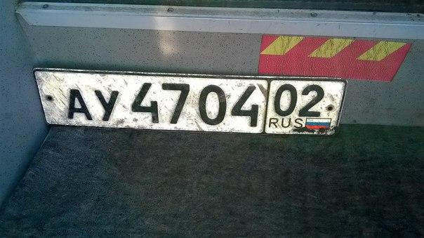 Найден номер в районе Московки. Обращаться в лс.