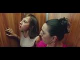 Ни минуты покоя (2014) Кристиан Клавье, Кароль Буке