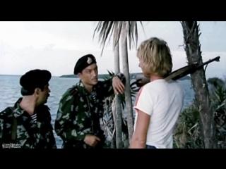 Одиночное плавание (1985) . Россия. Боевик, военный
