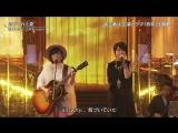 [Perf] NMB48 Sayaka Yamamoto feat. Leo Ieiri - Kimi ga Kureta Natsu @ FNS Kayousai 2015 (2 Desember 2015)