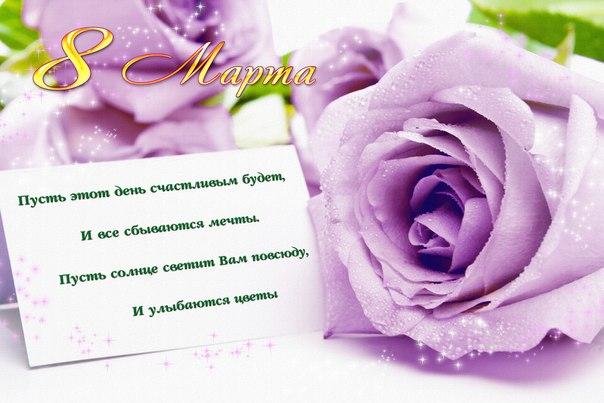 Фото №402909592 со страницы Ayna Khammaeva