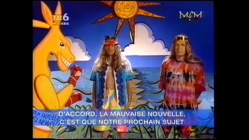 Транс-шоу Жана-Поля Готье - 8 выпуск