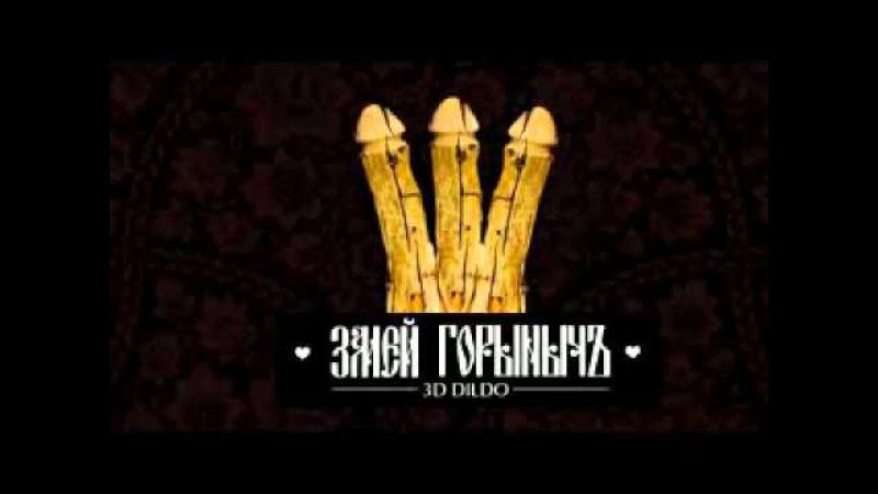 Реклама секс-шопа Тихий омут в России