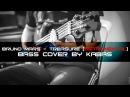 Bruno Mars Treasure Instrumental by kaBass