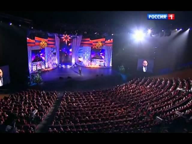 Сергей Трофимов Я привык улыбаться людям, 04.01.2013