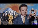 Лучшая японская реклама 2015
