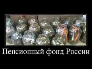 Ах, какая пенсия! Юмор со смыслом и жестокой правдой!!! Канал Марии Клименко