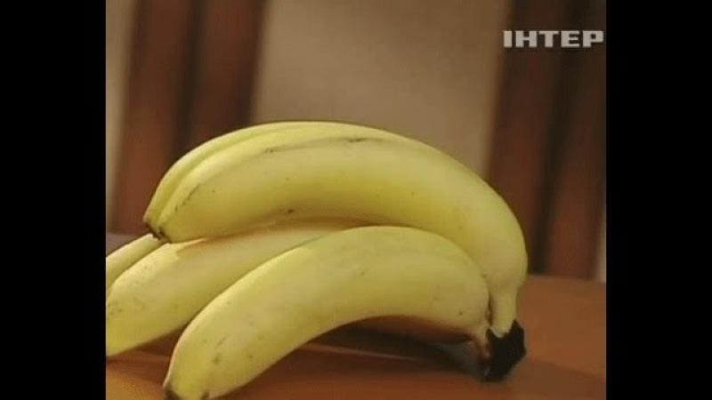 Банановая Кожура Незаменима в Хозяйстве - Ранок - Інтер