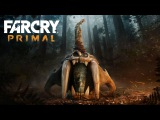 Far Cry Primal - Exclusive Community Livestream: new gameplay content!