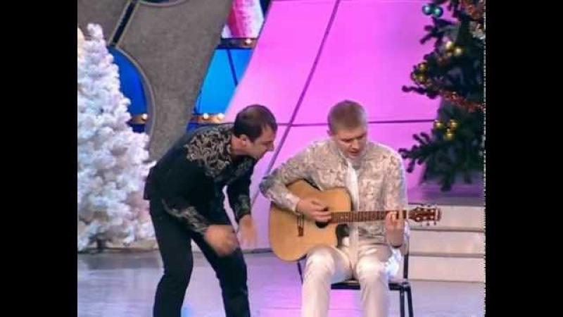 БАК Соучастники Жалостливая песня