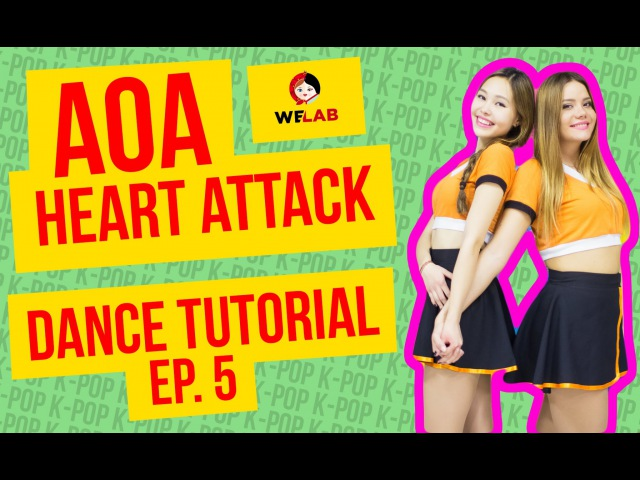 [DANCE LAB] Dance Tutorial, Ep5: AOA (에이오에이) - Heart Attack (심쿵해) by Inspirit