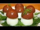 Закуска из фаршированных яиц Грибы на поляне Рецепт новогоднего салата