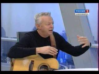 Томми Эммануэль на новосибирском ТВ 2014 (Tommy Emmanuel at the Novosibirsk TV 2014)